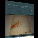 ماهور – کامبیز روشنروان، محمدرضا شجریان (۱۳۵۴) – از مجموعه صدا برای نوجوانان