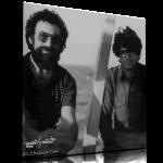 مصاحبهای با محمدرضا شجریان و پرویز مشکاتیان در رادیو لندن