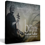 مراسم دوازدهمین جایزهی بیتا برای هنر ایرانی – کیهان کلهر
