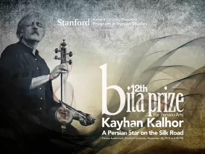 دوازدهمین مراسم جایزهی بیتا برای هنر ایرانی - کیهان کلهر