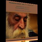 کنسرت فیلادلفیا – محمدرضا لطفی و محمد قویحلم