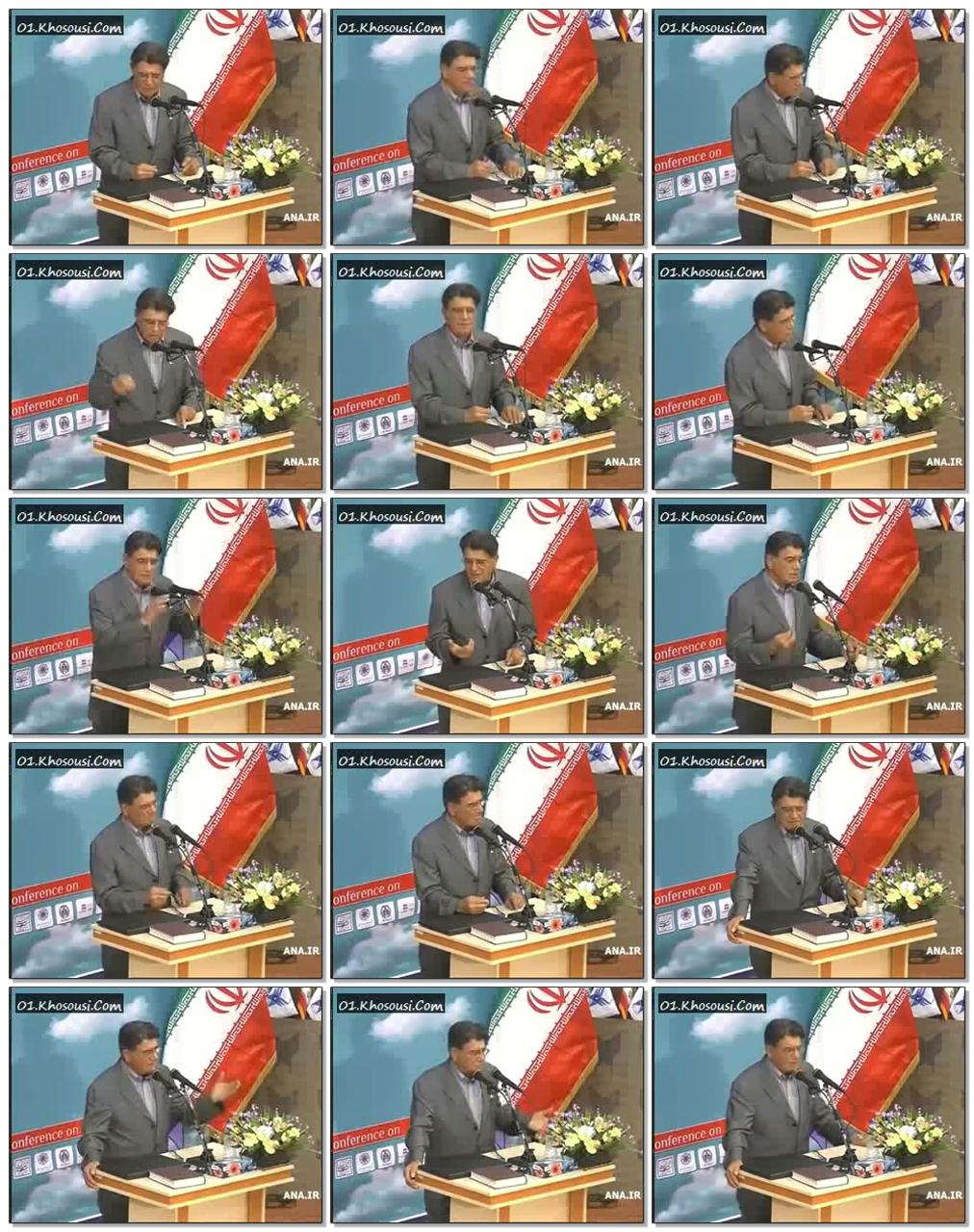 سخنرانی محمدرضا شجریان در همایش حافظ