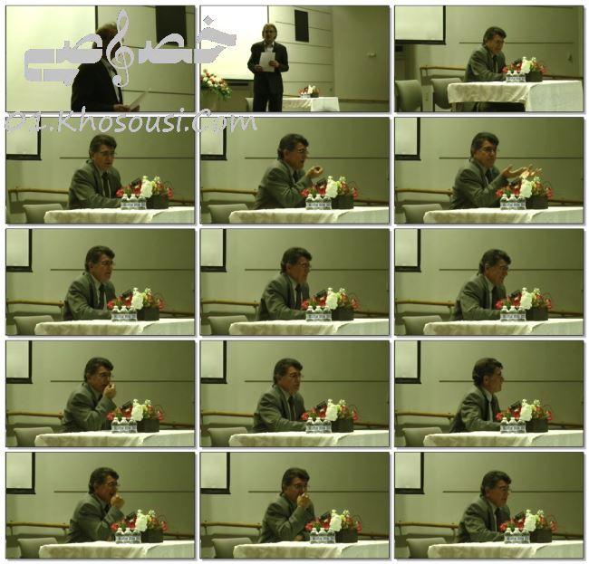 سخنرانی محمدرضا شجریان در دانشگاه کالیفرنیا، ایرواین باحضور حسین عمومی