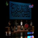 امیر اثنیعشری و گروه آوای ابریشم – شب دوم کنسرت آنلاین موسیقی دستگاهی