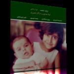 ارباب حاجت – اجرای خصوصی شجریان، مشکاتیان، موسوی و فرهنگفر