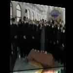 مراسم بدرقه استاد محمدرضا شجریان در بهشت زهرا تهران