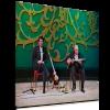 ساز و آواز بداهه در سهگاه و شور – جلیل شهناز و محمدرضا شجریان
