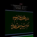 داغ دل – اجرای خصوصی محمدرضا شجریان، محمدرضا لطفی و ناصر فرهنگفر