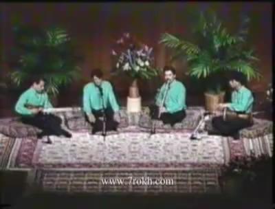 افتخار آفاق - محمدرضا شجریان، داریوش پیرنیاکان، جمشید عندلیبی و همایون شجریان