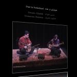 همنوازی حسین علیزاده و همایون شجریان در هلند – تصویری