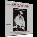 محمد موسوی – نی ایران