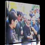 مراسم خاک سپاری ناصر فرهنگفر – شجریان و موسوی