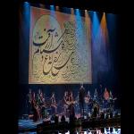 اجرای گروه خنیاگران مهر به رهبری بهزاد عبدی در وومکس ۲۰۱۹