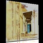 موسیقی اصیل ایرانی – حسین علیزده، حسین عمومی و محمد قویحلم