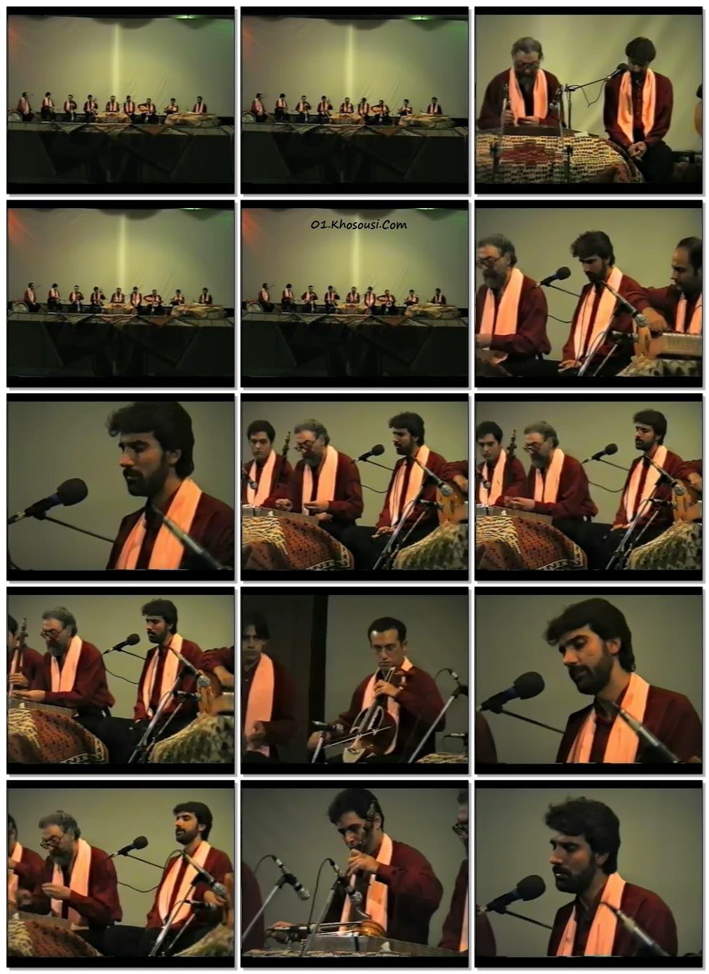 حمیدرضا نوربخش، پرویز مشکاتیان و گروه عارف - کنسرت تصویری سال ۷۸ کرمانشاه