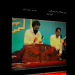 افق مهر – بسطامی، مشکاتیان و گروه عارف – کنسرت تصویری کرمان