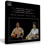 کنسرت رادیو فرانسه – سهراب پورناظری، همایون سَخی و احمد سیار هاشیمی