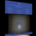 شور – کامبیز روشنروان، محمدرضا شجریان (۱۳۵۴) – از مجموعه صدا برای نوجوانان