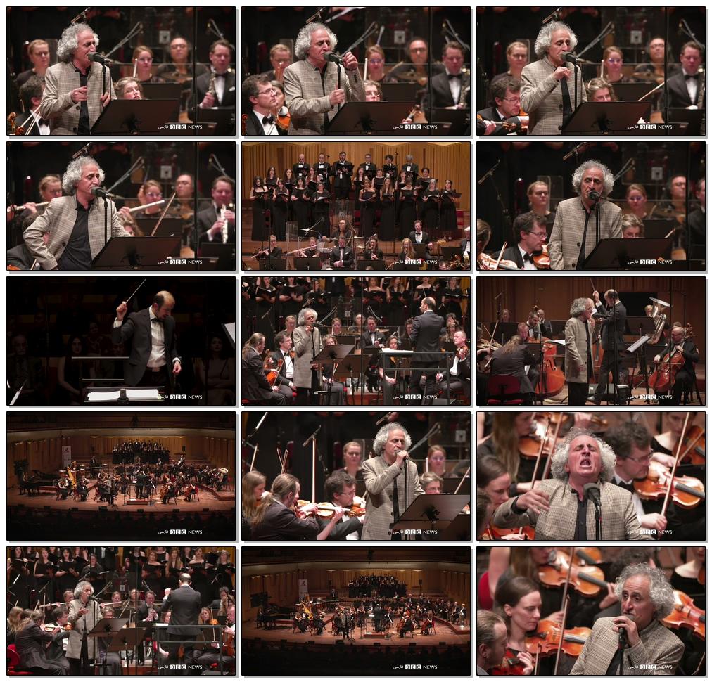 سمفونیک اُدیسه ۲۰۲۰ - محسن نامجو و ارکستر SCO و گروه کُر آفتاب در استکهلم