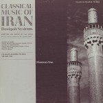 موسیقی اصیل ایرانی – دستگاهها (۲)