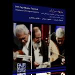 بدیهه سرایان – فرهنگ شریف | هادی منتظری | منصور نریمان