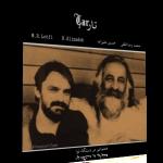 همنوایی نوا – دونوازی تار و سهتار علیزاده و لطفی