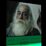 بیات اصفهان – اجرای خصوصی محمدرضا لطفی