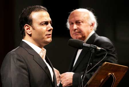کنسرت تصویری علیرضا قربانی، فرهاد فخرالدینی و ارکستر ملی ایران