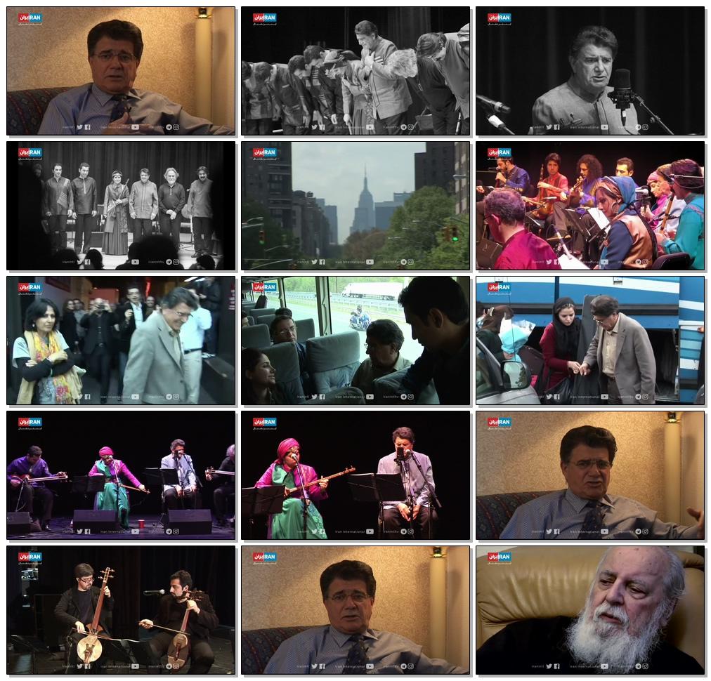 مستند همسفر با مرغ سحر - فیلمی از حسن سربخشیان