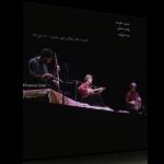 حسین علیزاده، صبا علیزاده و بهنام سامانی – کنسرت تصویری مادرید