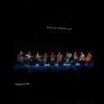 کنسرت کامکارها در لندن (کردی) – پخش شده از BBCفارسی