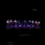 کنسرت کامکارها در لندن (فارسی) – پخش شده از BBCفارسی
