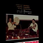 خرقهپوشان – بداههنوازی و بداههخوانی محمدرضا لطفی