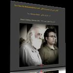 کلاس تار محمدرضا لطفی به مازیار شاهی – بیات اصفهان