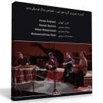 کنسرت تصویری گروه مهر آیین در شصتمین بینال موسیقی ونیز
