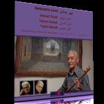 مهر جانان – اجرای خصوصی احمد عبادی، حسن کسایی و تقی سعیدی