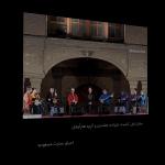 بخش اول کنسرت عمارت مسعودیه – علیزاده، معتمدی و گروه همآوایان