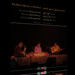 نشست موسیقی در شهر نایمخن – کیهان کلهر، اردال ارزنجان و علی بهرامیفرد