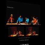 حسین علیشاپور و گروه همنوازن کلهر، کنسرت قونیه ۵ مهر ۹۳ – تصویری