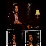 نغمهها قسمت اول – دیدار با محمد معتمدی – تصویری