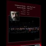 عصیان ، نینوا و ترکمن – حسین علیزاده و ارکستر اوکراین