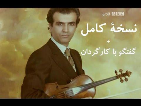 کنسرتی که اجرا نشد - مستندی از زندگی پرویز یاحقی