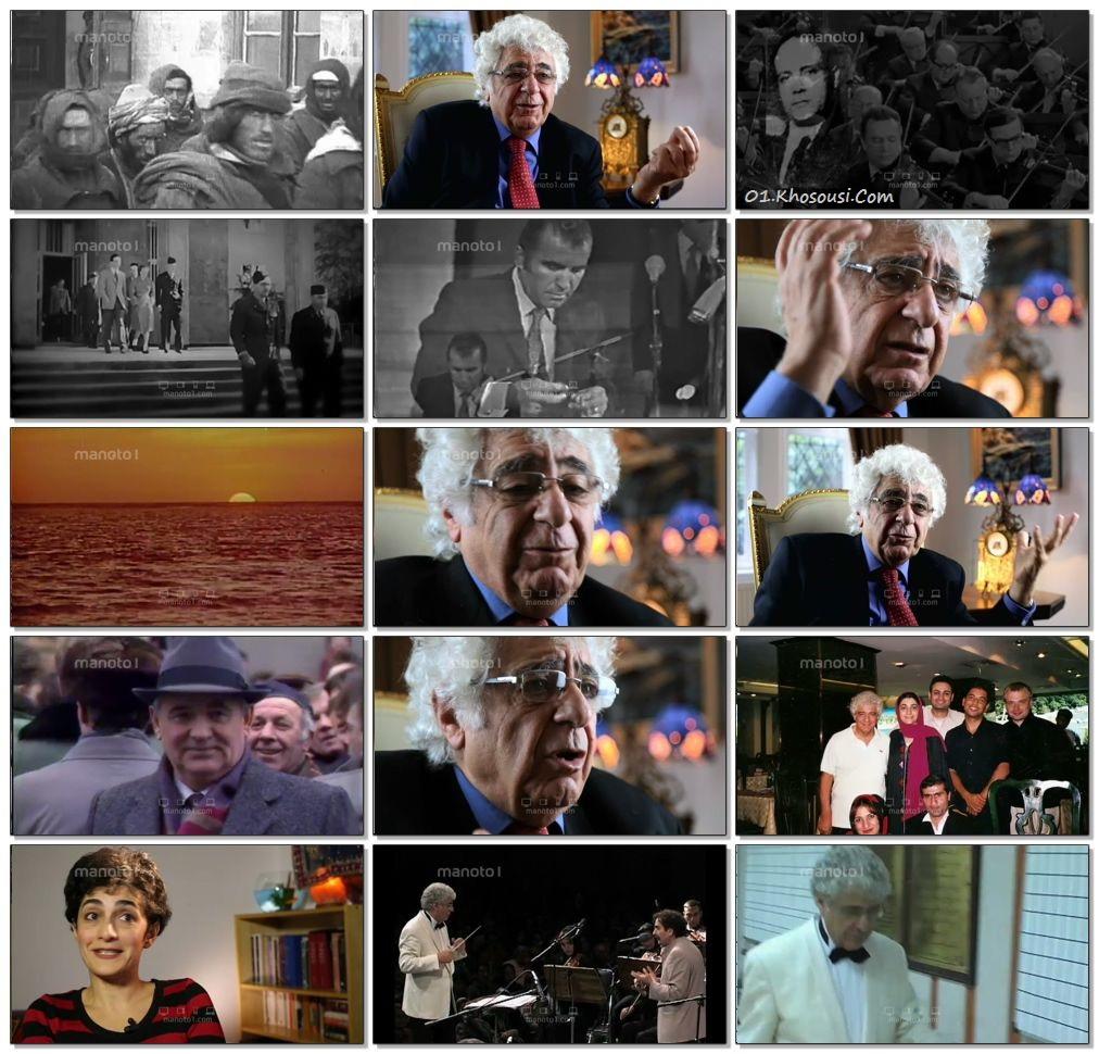 روایت لوریس چکناواریان - مستندی دربارهی زندگی شخصی و حرفهای