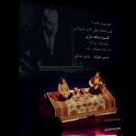 بداههنوازی علیزاده و حدادی – کنسرت ۵ تیر ۹۱